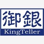 广州御银科技股份有限公司校园招聘