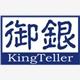 广州御银科技股份有限公司