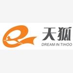 济南天狐网络技术有限公司