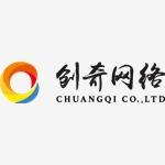 北京创奇时代网络科技有限公司