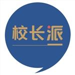 中教启行教育科技(北京)有限公司