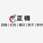 南京正楠企业管理有限公司