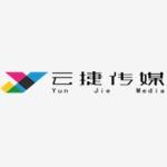 北京云捷传媒文化有限公司
