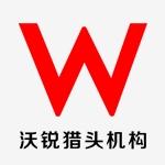 上海沃锐商务咨询中心(有限合伙)
