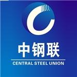 湖北中钢联冶金工程有限公司