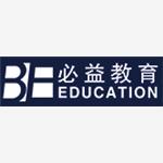 上海必益文化发展有限公司