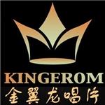北京金翼龙国际文化传媒有限公司