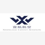 上海宜航通用航空有限公司