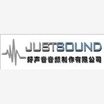 石家庄好声音音频制作有限公司