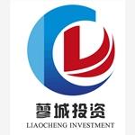 蓼城投资管理(上海)有限公司