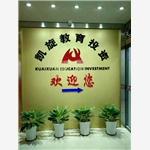 深圳市凯旋人力资源有限公司