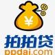 上海拍拍贷金融信息服务有限公司招聘资产保全储备主管