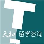 北京天和恒信咨询有限公司校园招聘
