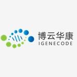 北京博云华康基因科技有限公司