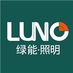 上海绿源电器有限公司
