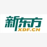 北京新东方教育科技(集团)有限公司