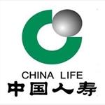 中国人寿广东省分公司