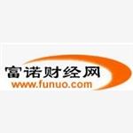 上海诺兴信息科技发展有限公司