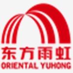 广东东方雨虹防水工程有限公司