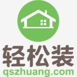 北京好易装网络科技有限公司杭州分公司