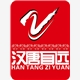 北京汉唐自远技术股份有限公司招聘移动端开发工程师