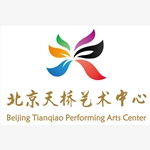 北京天桥艺术中心管理有限公司