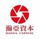 北京瀚亚世纪资产管理有限公司上海分公司