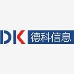 深圳市德科信息技术有限公司校园招聘