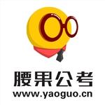 北京爱普之亮科技有限公司校园招聘