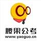 北京爱普之亮科技有限公司招聘实习PHP工程师