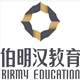 台州伯明汉英语培训学校招聘英语教师