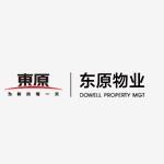 重庆新东原物业管理有限公司上海分公司