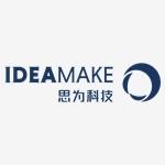 北京思为新思软件技术有限公司
