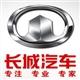 长城汽车股份有限公司招聘汽车设计工程师