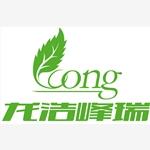 天津龙浩峰瑞科技有限公司