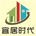 武汉宜居时代房地产营销策划有限公司