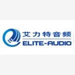 杭州艾力特音频技术有限公司校园招聘