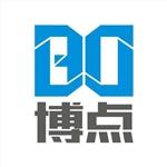 广东博点汽车配件有限公司
