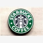 上海统一星巴克咖啡有限公司世纪大道三店