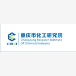 重庆市化工研究院校园招聘