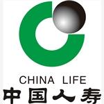 中国人寿保险股份有限公司广州市华南营销服务部
