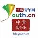 湖北智慧青联传媒有限公司招聘创意设计实习生