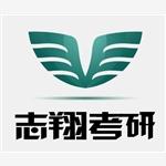 天津研学志翔教育科技有限公司