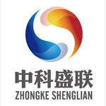 中科盛联(北京)环保科技有限公司