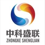 中科盛联(北京)环保科技有限公司校园招聘