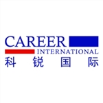 北京科锐国际人力资源股份有限公司