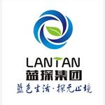 蓝探新材料科技(上海)有限公司