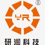 武汉研润科技发展有限公司