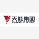 天能电池集团(安徽)有限公司