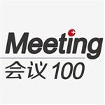 会议100校园招聘